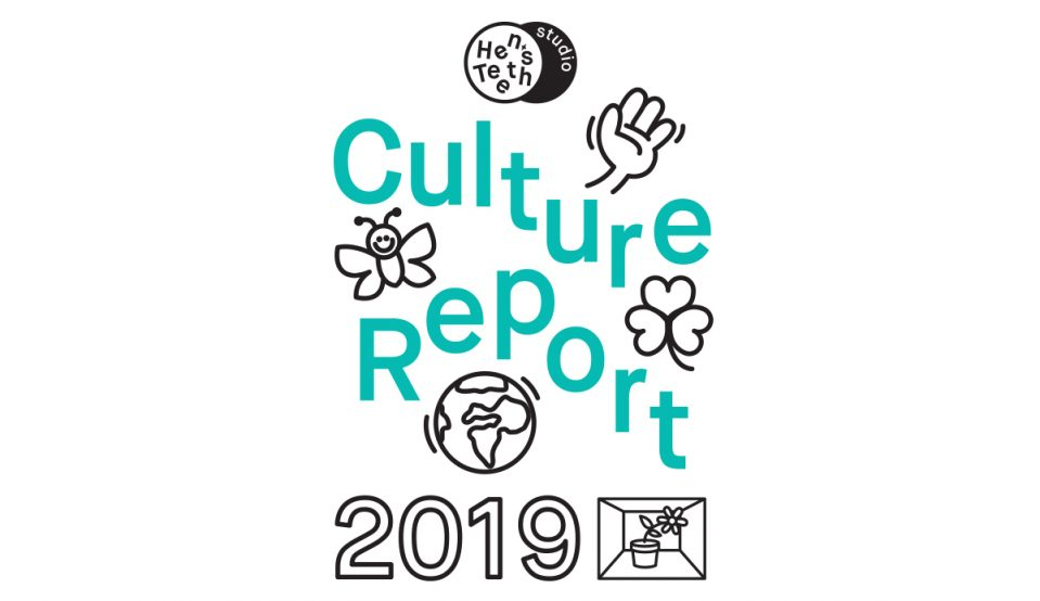 Hen's Teeth Culture Report 2019